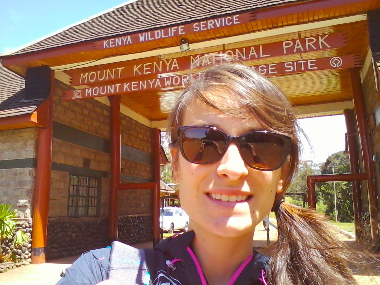 Naromuru gate selfie