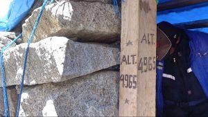 Huayna Potosi 6 - Altitude 4965